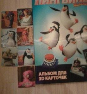 Продам карточки магнит пингвины