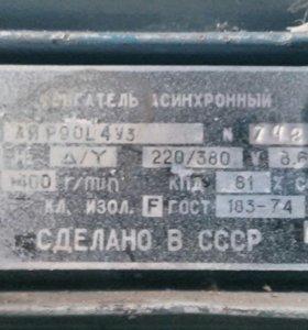 Эл.двигатель 2.2квт,380в.