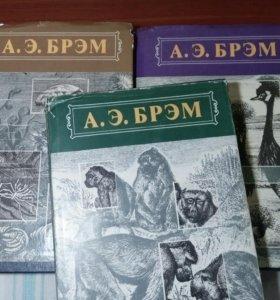 """Легендарное издание Брем """"Жизнь животных"""""""