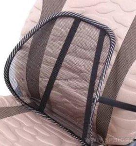 Спинка для кресла