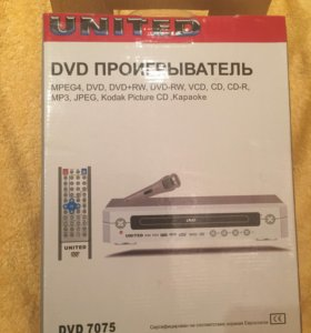 DVD проигрыватель в хорошем состоянии