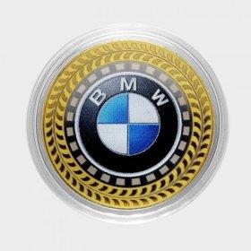 10 рублей BMW, серия автомобили мира,цветная