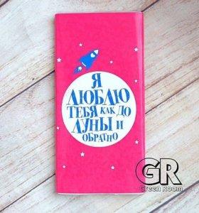 """14 февраля - шоколад """"Я тебя люблю"""""""
