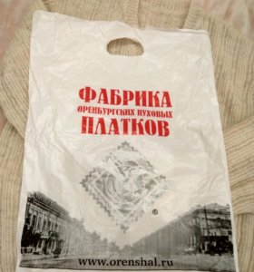 Свитер   пуховый с фабрики оренбургских пуховниц