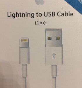 USB кабель Lightning iPhone
