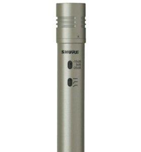 Cтудийный инструментальный микрофон Shure KSM137/S