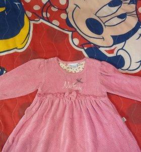 """Платье Blue seven (Newborn) """"My Teddy"""" и кофточка."""
