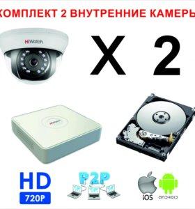 комплект видеонаблюдения на 2 внутрение камеры