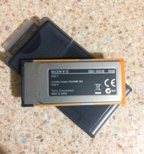 Sony SBS-16GB