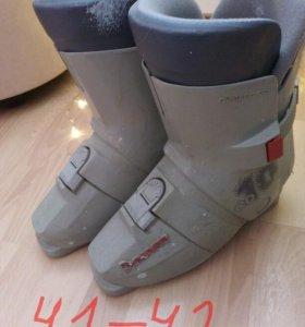 Горнолыжные ботинки dynafit