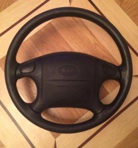 Руль на Kia