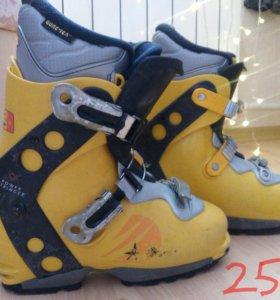 Ботинки для скитура dynafit р-р37.5