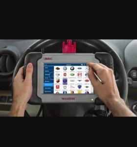 Компьютерная диагностика автомобиля (автоэлектрик)