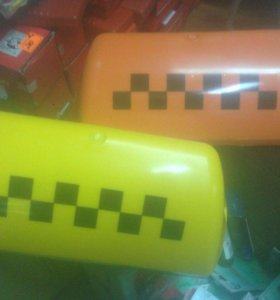 Плафон,фонарь taxi,такси,шашки,колпак,шашечки