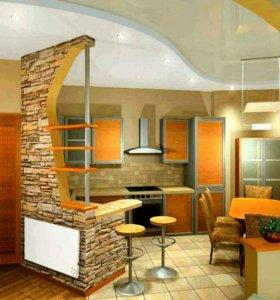 Ремонт/отделка кухни.