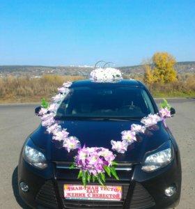 Свадебные украшение авто