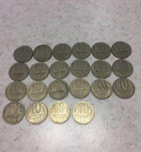 10копеек с 1961-1991