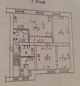 4к квартира