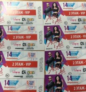 Билет на концерт Artik&Astik