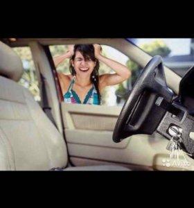 Открыть машину без ключей