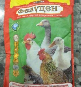 Фелуцен.1 кг.для птицы