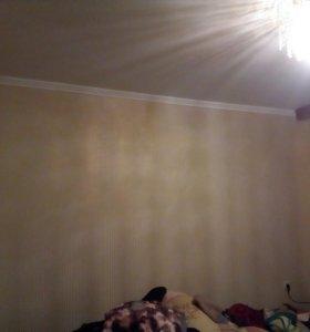Ремонт комнаты квартир