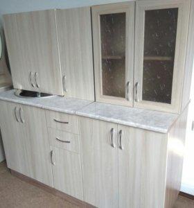 Кухня 1,5 м.