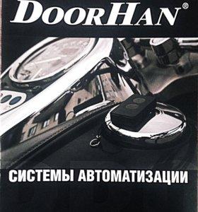 Пульты д/у. Для ворот DoorHan.