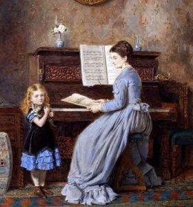 Педагог по фортепиано