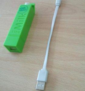 Power Banc