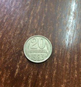 СССР 1983
