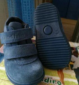 Ботинки Дандино (Dandino) детские