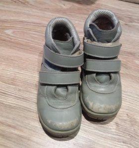 Ортопедические ботинки 18см стелька