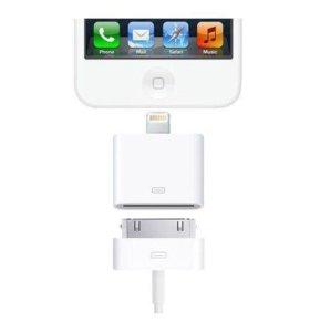Переходник с iPhone 4 (30pin) на iPhone 5 (8pin)