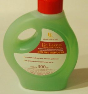 Жидкость для снятия гель-лакп