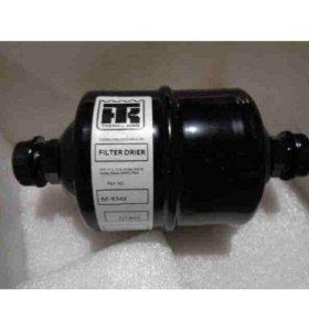 Дегидратор фильтр-осушитель v200,v300,Ce150,Ce250