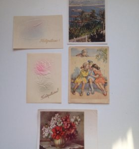 Открытки коллекционные СССР до 1965 года