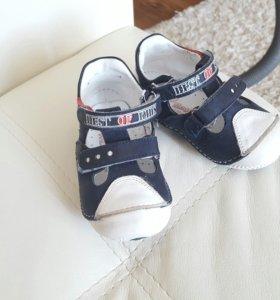 Ботиночки Happy walk