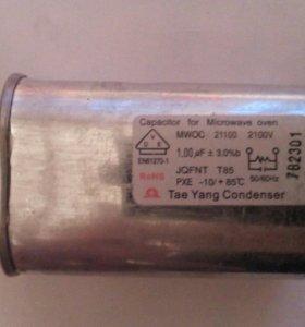 Конденсатор высоковольтный 1.08uf-3b 2100v для свч