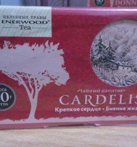 Чай Cardelis