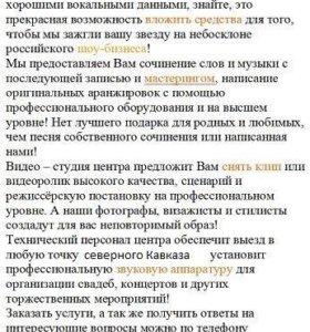 Студия Amur-Records