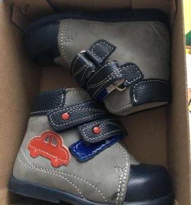 Ботинки для малыша 'скороход' в подарок масло