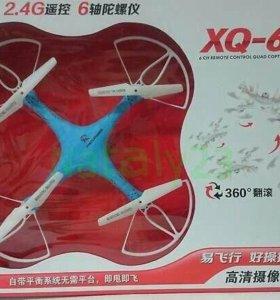 Квадрокоптер XQ-6 на аккумуляторе