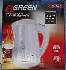 Электрический чайник Elgreen EL-2057 Объем 1,2л