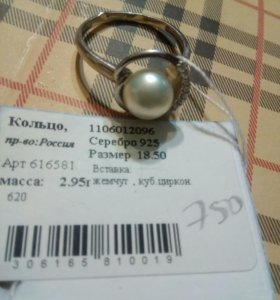 Кольцо серебро жемчуг