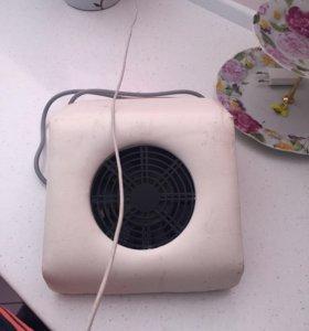 Вентилятор для маникюра . Пылесборник