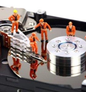 Ремонт и восстановление данных с HDD, SSHD, SSD.