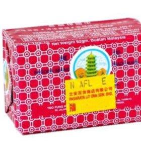 Камфорное мыло для жирной кожи Тайланд