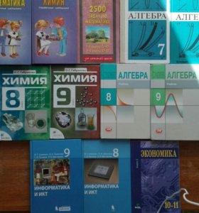 Набор школьных учебников.