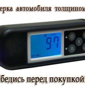 Аренда толщиномера ET-111